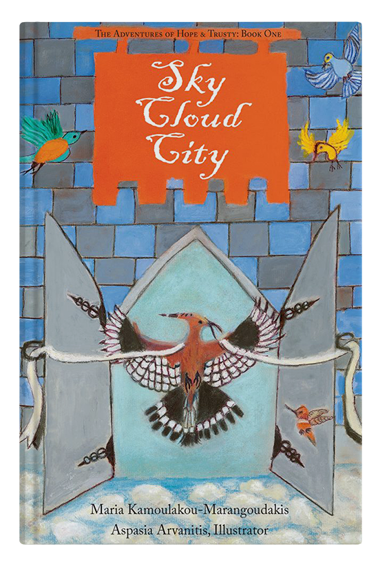 Sky Cloud City by Maria Kamoulakou-Marangoudakis
